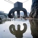 El mite de Narcís. Eduardo Chillida, parc de la Creueta del Coll. Barcelona